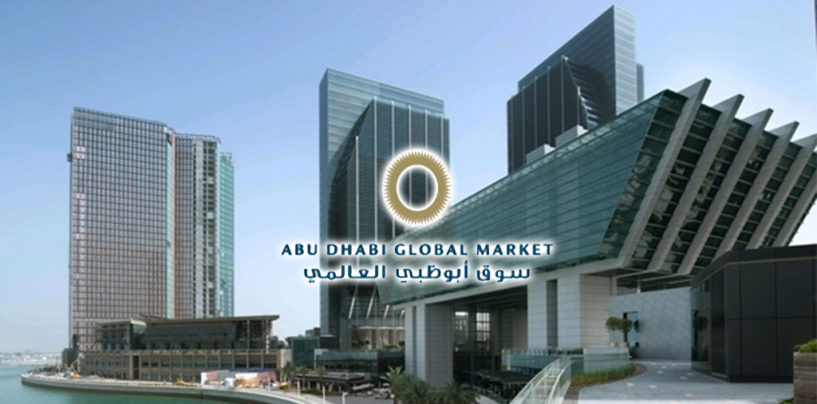 ADGM Launches e-KYC Utility Project With Consortium Of Key UAE Financial Institutions