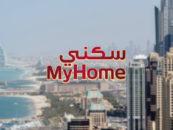 Dubai Islamic Bank 'MyHome' is Set to Change UAE home Finance Market