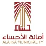 Al-Ahsa Municipality