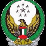 Directorate General of Dubai Civil Defence