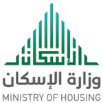 Ministry of Housing, Saudi Arabia
