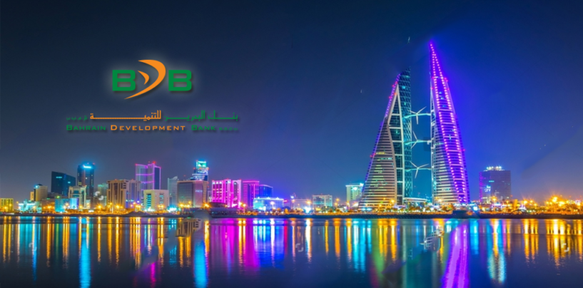 A $100m Venture Capital Fund in Bahrain for Middle East Startups