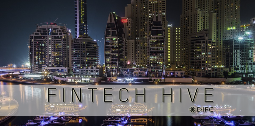 UAE Fintech Accelerator : 300 Applications