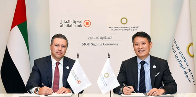 Al Hilal Bank Partners with ADGM in a Push to Develop Digital Banking and Blockchain