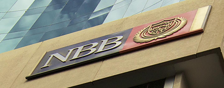 National Bank of Bahrain Announces Digital Transformation Strategy