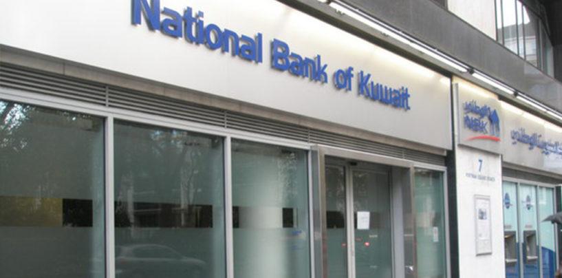 Kuwait Bank is Using Ripple for Immediate Cross-Border Transactions