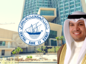 4 Upcoming Fintech Initatives By The Central Bank of Kuwait