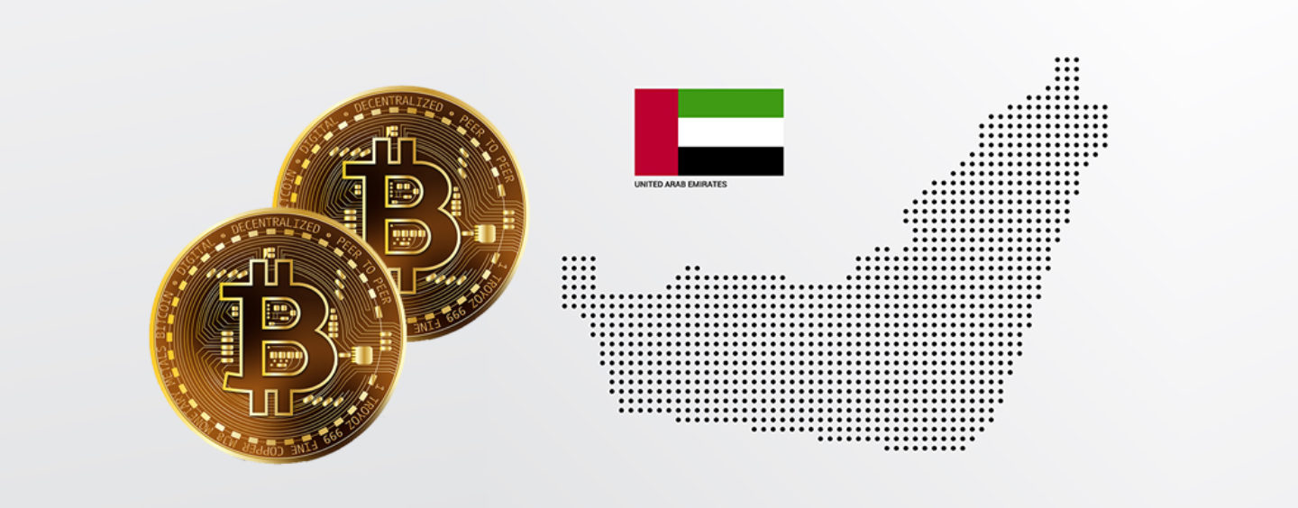 Where to Buy Cryptocurrencies in the UAE