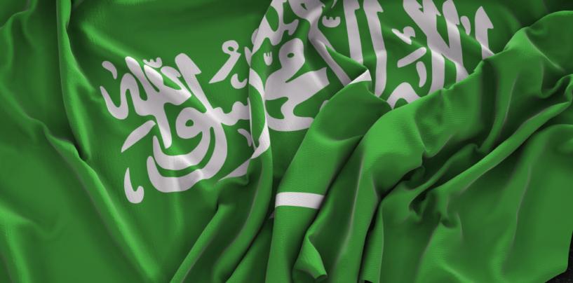 Investment Bank Granted Sandbox License to Operate Crowdfunding Platform in Saudi