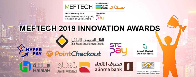 MEFTECH Innovation Awards 2019 Shortlist Announced