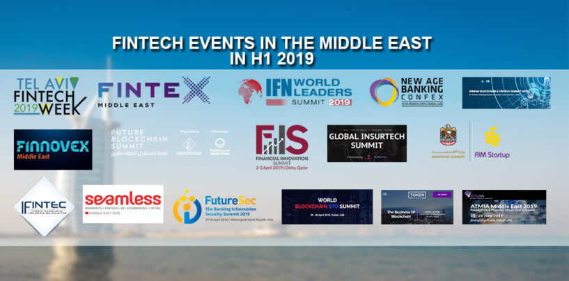 Fintech Events and Conferences in the Middle East Taking Place in H1 2019
