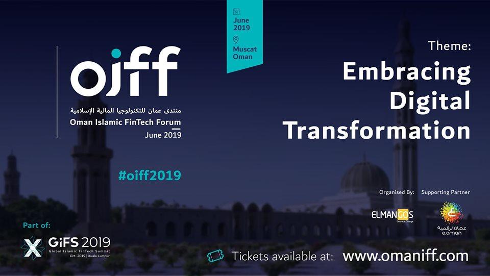 Fintech-digital-finance-events-conference-mena Oman Islamic fintech Forum 2019