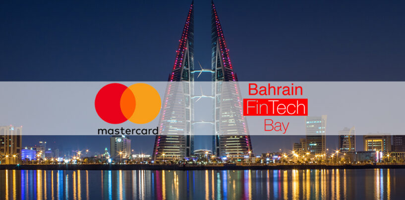 Mastercard Partners with Bahrain FinTech Bay to Foster Fintech Innovation in the Kingdom