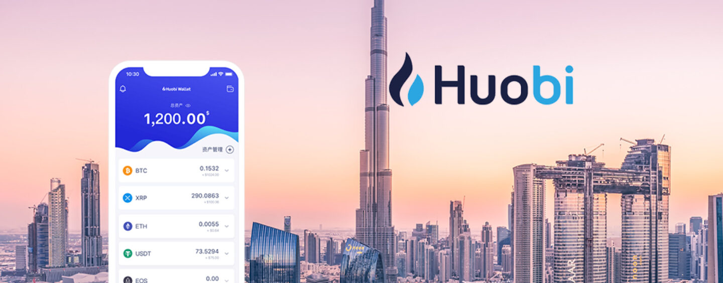 Huobi's Expansion Brings Crypto Trading Solutions to UAE