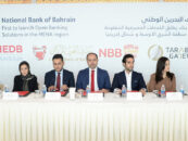 National Bank of Bahrain Offers Open Banking Solutions
