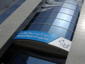 National Bank of Fujairah To Set Up SME Banking Platform