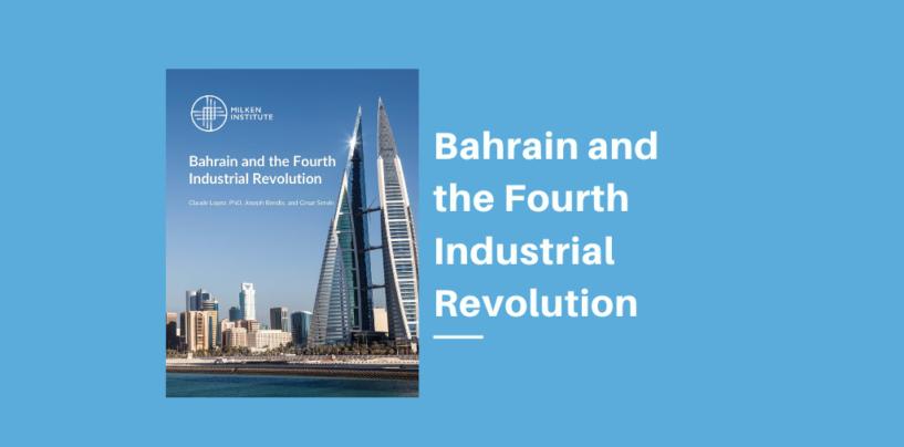 Report Highlights Bahrain's Progress Toward Becoming a Tech and Innovation Hub