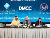 Dubai Free Trade Zone Wants to Bring Sugar on the Blockchain
