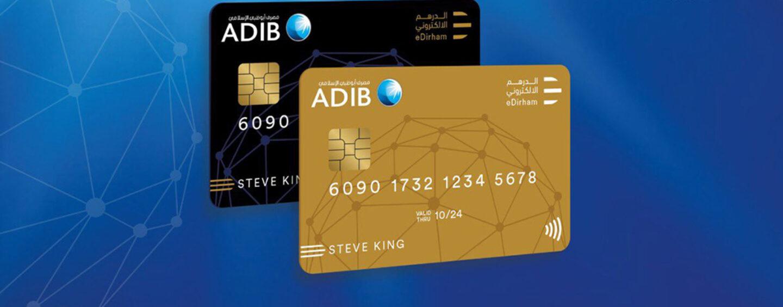 Abu Dhabi Islamic Bank Partners With UAE's Ministry of Finance for eDirham Cards