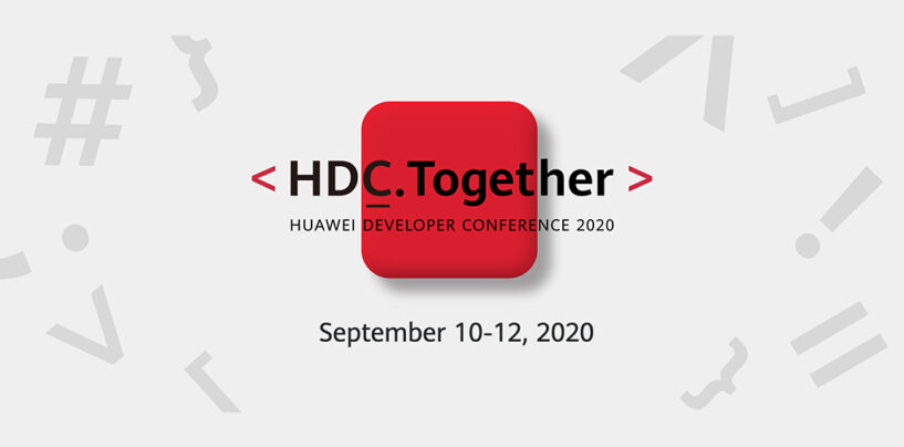Huawei Developer Conference 2020 to Discuss HarmonyOS, HMS Core 5.0, EMUI 11, Fintech, and More