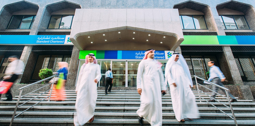 Islamic Development Bank and Standard Chartered to Support SMEs With COVID-19 Stimulus Packages