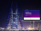 FinHub 973: Central Bank of Bahrain Launches a Digital Fintech Lab