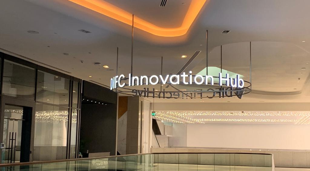 Dubai International Financial Centre's Innovation Hub to Support Dubai's Future Economic Growth