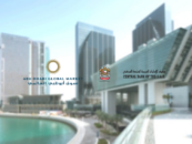 Meet the 7 Winners of the Fintech Abu Dhabi 2020 Innovation Challenge