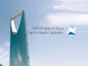 Saudi's Capital Market Authority Grants 2 More Fintech Experimental Permits