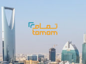 Zain's Fintech Arm First to Receive Micro Loans License From Saudi Central Bank