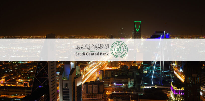 Saudi Central Bank Launches Instant Payment System Sarie