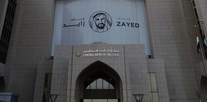 UAE Central Bank Issues Two New Payment Systems Regulations
