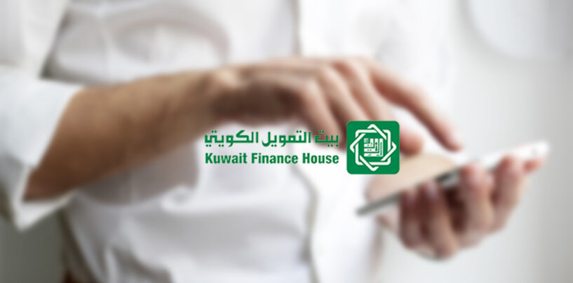 Kuwait Finance House Rolls Out E-Wallet in Partnership With Samsung, Fitbit and Garmin