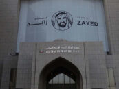 UAE's Central Bank Taps SWIFT to Enhance Cross-Border Payments
